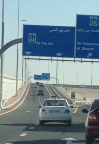 The Al Fay Road